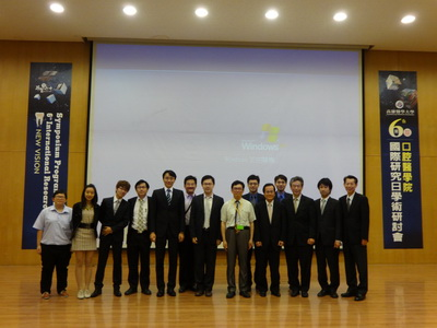 2014 6th Research Day
